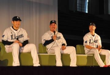 トークショーに参加した西武の(左から)菊池、山川、外崎の3選手