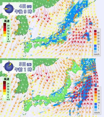 4日(火)午後9時と5日(水)午前1時の雨と風の予想