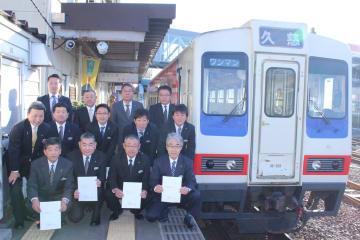 リアス線の運行開始に向けて三鉄へ出向したJR社員たち