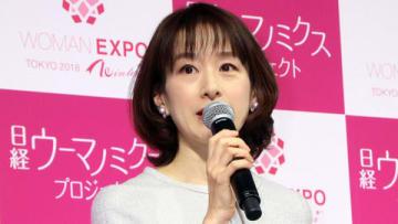「WOMAN EXPO TOKYO 2018 Winter」のステージイベントに登場した山本舞衣子さん
