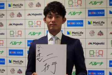 契約更改に臨んだ西武・今井達也【写真:上岡真里江】