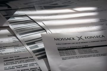 タックスヘイブン(租税回避地)に関するパナマ文書