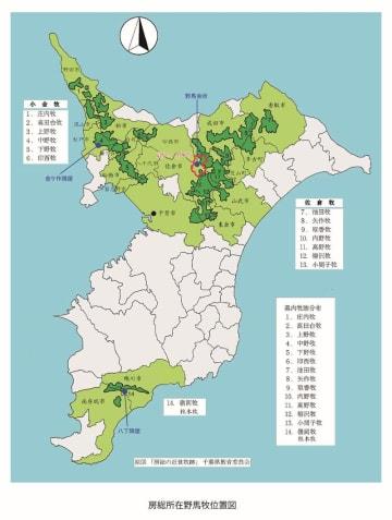 江戸時代に県内に置かれた「小金牧」「佐倉牧」「嶺岡牧」の分布図(酒々井町提供)