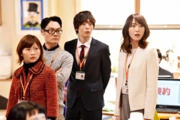 連続ドラマ「獣になれない私たち」第9話のシーンカット=日本テレビ提供