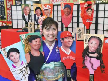 今年話題になった時の人をデザインした「変わり羽子板」。(手前右から)安室奈美恵さん、大谷翔平選手、大坂なおみ選手、羽生結弦選手=5日午前、東京都台東区