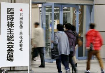 武田薬品工業の臨時株主総会の会場に向かう株主ら=5日午前、大阪市