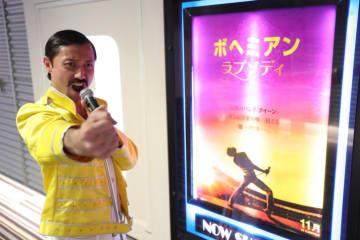 【緊急告知】スベリー杉田さん『ボヘミアン・ラプソディ』応援上映に参上@小田原コロナ
