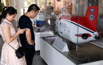 中国科学院深海科学·工程研究所、公開イベント開催 海南省三亜市
