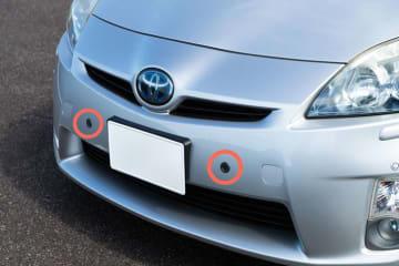 TOYOTA、後付けの踏み間違い加速抑制システムを発売 -保有車の安全・安心をサポート、「プリウス」、「アクア」から販売開始
