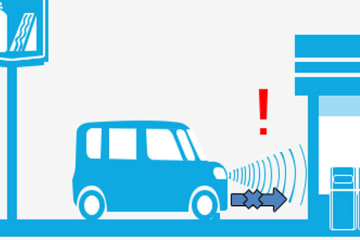 ダイハツ、ペダル踏み間違い時の急発進を抑制する後付け安全装置を発売