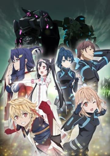 TVアニメ『エガオノダイカ』キービジュアル (C)タツノコプロ/エガオノダイカ製作委員会