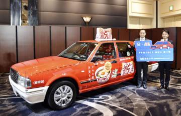 「日清のどん兵衛」の広告を車体と内装に施したタクシー=5日午後、東京都内