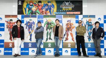 「鎧伝サムライトルーパー Blu-ray BOX」の発売記念イベントの写真(C)サンライズ