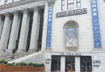 ファーレー・ビル内にできる新ペンステーションは、1999年「モイニハン・ステーション」と命名された