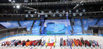 北京市第1回冬季運動会が開幕