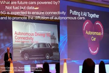 「未来の車は燃料でなくデータで動く」と話す三友仁志氏の講演資料=4日、バンコク(三友氏提供)