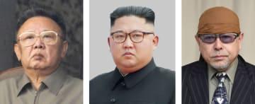 左から北朝鮮の故金正日総書記、金正恩朝鮮労働党委員長、藤本健二氏