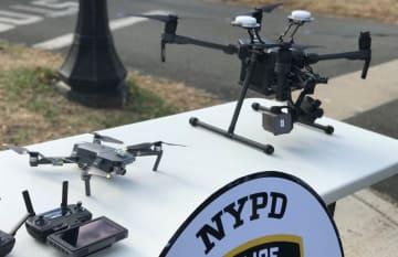 (photo: NYPD)