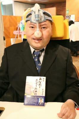 2冊目の詩集「あなたと出会うために」を出版した芦刈さん