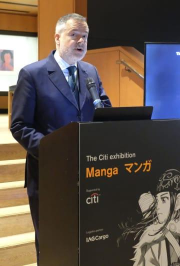 5日、ロンドンの大英博物館で「漫画展」開催を発表するハートビグ・フィッシャー館長(共同)