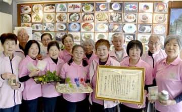 薬草を使った食生活の普及活動で、国交省の地域づくり表彰を受けた小岱山薬草の会=玉名市