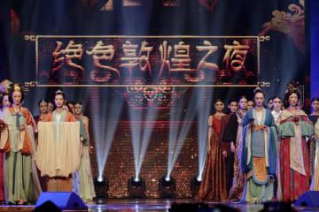 甘粛省の観光PRイベント「絶色敦煌の夜」、香港で開催
