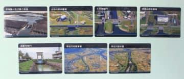 阿賀野川流域の排水機場などを紹介した7種類の「阿賀野川カード」