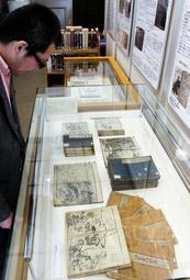 江戸時代を中心とした出版物の資料展=神戸大付属図書館社会科学系図書館