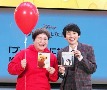 「ハリセンボン」の近藤春菜さん(左)と箕輪はるかさん