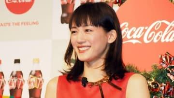 日本コカ・コーラの記者発表会「2018年『コカ・コーラ』リボンボトルPRイベント」に登場した綾瀬はるかさん