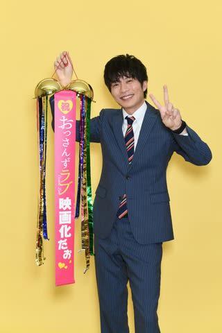 「おっさんずラブ」主演の田中圭さん (C)テレビ朝日