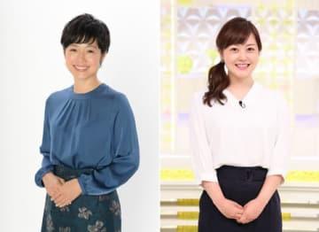 28日に放送される「キャスター&記者1000人が選んだ!平成ニッポンの瞬間映像30」でMCを務める有働由美子さん(左)と日本テレビの水卜麻美アナウンサー=日本テレビ提供