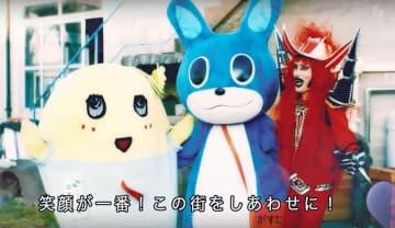 (左から)ふなっしー、がすたん、ジャガーさんが共演した京葉ガスPR映像の一場面