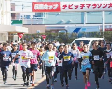 第32回日産カップチビッ子マラソン大会【参加者募集中~12月20日まで】