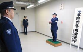 室蘭税関支署員に訓示する函館税関の石井調査部長