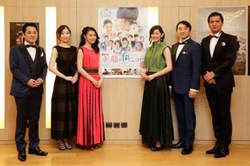 第16回モナコ国際映画祭に出席した映画「笑顔の向こうに」の出演者たち(C)公益社団法人日本歯科医師会
