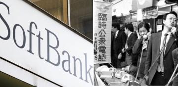 左は東京都内のソフトバンクの看板=2018年11月12日 右は1984年11月16日、仮設電話に殺到する人々、東京・世田谷の通信回線埋設溝で火災が起き、約9万回線が不通、三菱銀行ではオンラインシステムが全面停止するなど前例のない都市型災害に