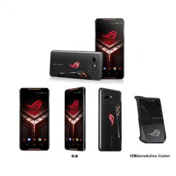 「ROG Phone(ZS600KL)」(画像: ASUS JAPANの発表資料より)