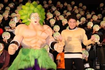 「DRAGON BALL THE MOVIES Blu−ray発売記念ブロリーナイト」に登場した島田敏さん