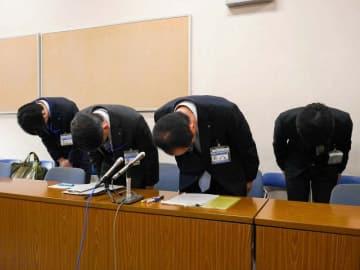 横浜市鶴見区で起きたマイナンバーカードなどの紛失問題で、懲戒処分を発表し、謝罪する市職員=同市役所