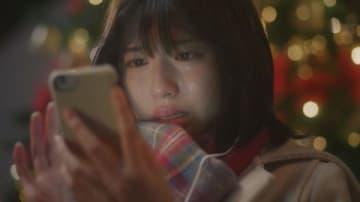 白石聖さんが出演する「LINE MUSIC」の新CMのワンシーン
