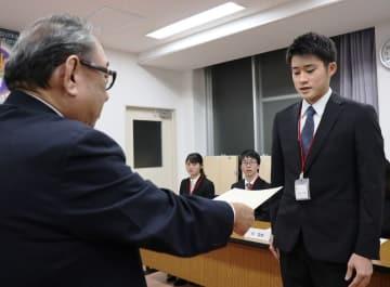 任命状を受け取るナガサキ・ユース代表団の7期生(右)=長崎大