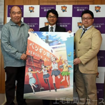 館林市は10月に「アニメ聖地88」に選ばれた。市は聖地認定でアニメツーリズムに本腰を入れることを明かしている(10月31日付より)