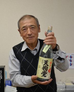 10日から販売を開始する吟醸生搾り酒「水戸天狗党」