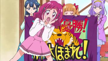 「『HUGっと!プリキュア』第43話先行場面カット」(C)ABC-A・東映アニメーション