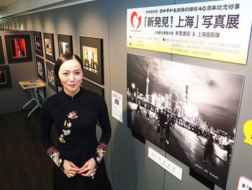 進化し続ける上海の姿を伝える本堂さん=7日、大阪市中央区の富士フイルム大阪サービスステーション