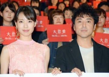 ドラマ「大恋愛~僕を忘れる君と」に出演している戸田恵梨香さん(左)とムロツヨシさん