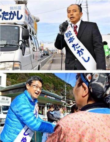 (上)街頭演説で政策を訴える松本さん=8日午前、都城市鷹尾)(下)演説前に有権者と握手を交わす河野さん(左)=同、椎葉村下福良