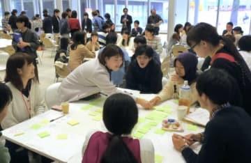 若者目線で鹿児島のまちづくりを考えるワークショップ=鹿児島市の鹿児島大学