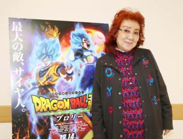 アニメ「ドラゴンボール」シリーズで孫悟空の声優を務める野沢雅子さん